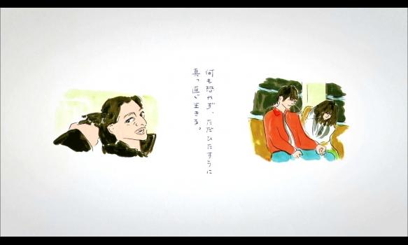 W座からの招待状  「初恋(2019)」(2020年10月25日OA)