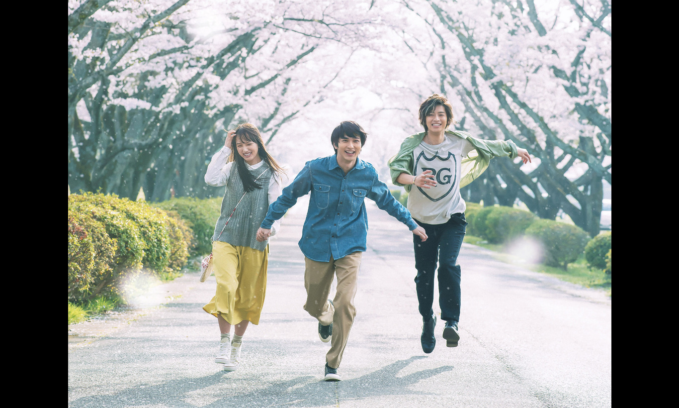愛唄-約束のナクヒト-