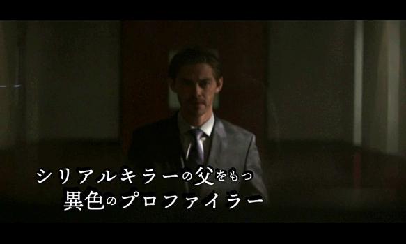 【日本初放送!】待望の新作クライム・スリラー!『プロディガル・サン 殺人鬼の系譜』