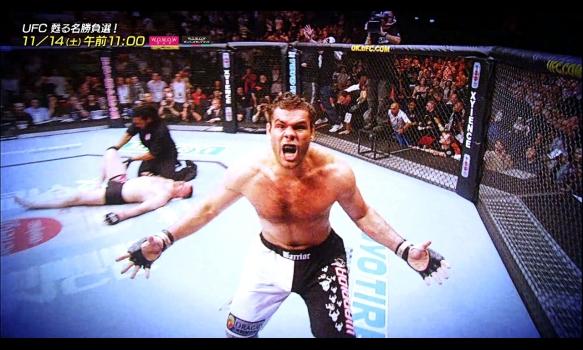 【UFC 甦る名勝負選!】最重量ヘビー級 激闘の歴史 番組宣伝映像