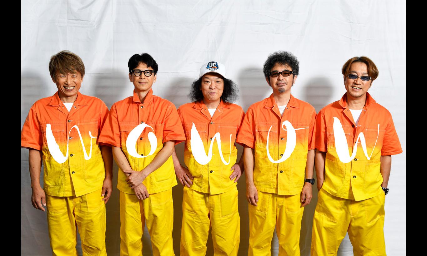 ユニコーン×WOWOWオリジナルライブ「カモナマイハウス」