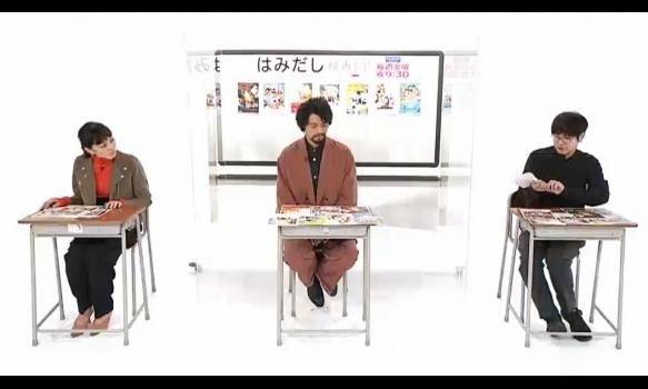 はみだし映画工房/11月13日~の劇場公開作を語る