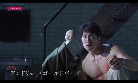 マクベス(スコットランド・ナショナルシアター版) with 佐々木蔵之介/プロモーション映像