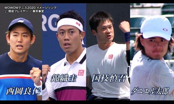 【トッププレイヤー集結!WOWOWテニスフェスティバル2020】12/5(土)午後1:00~無料放送・配信!