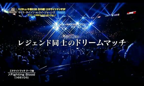 エキサイトマッチ~世界プロボクシング/【生中継!エキサイトマッチSP】番組宣伝映像