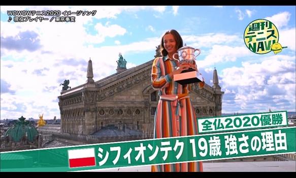 【週刊テニスNAVI #43】プロモーション映像