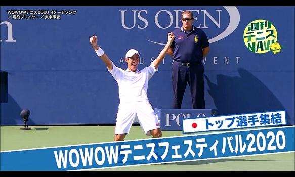 【週刊テニスNAVI #44】プロモーション映像