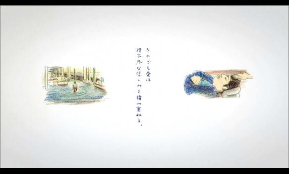 W座からの招待状  「恋人たち(2015)」(2020年12月13日OA)