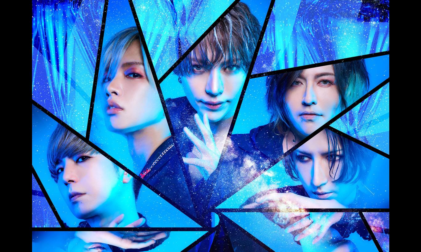 アリス九號.「THE END」-ONEMAN TOUR 2020