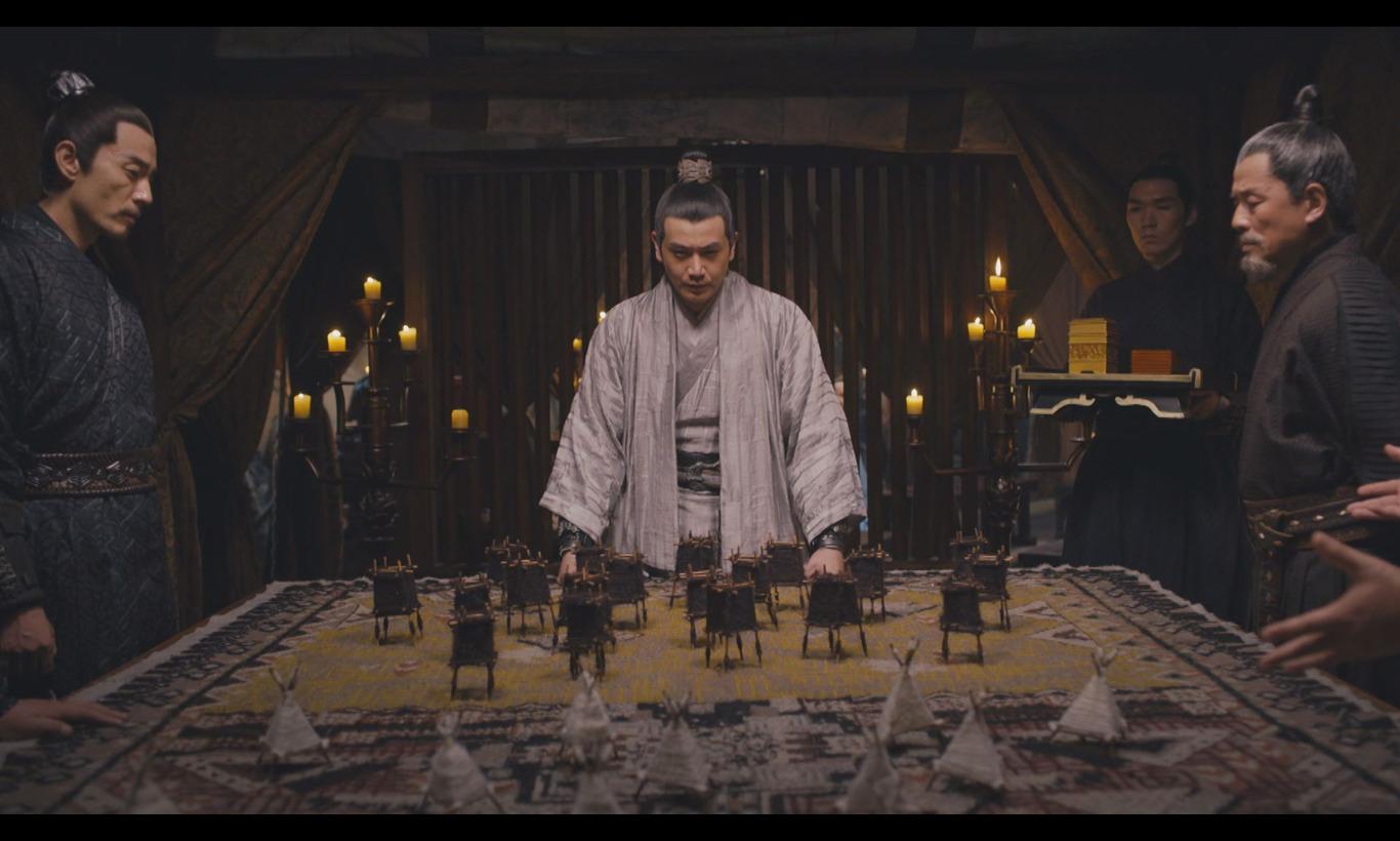 九州縹緲録(ひょうびょうろく)