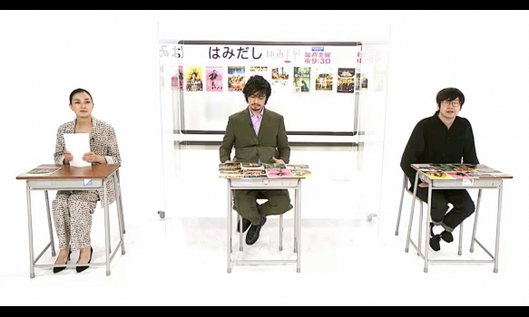 はみだし映画工房/『大コメ騒動』ほか 1月8日~の劇場公開作を語る