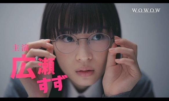 ドラマWスペシャル あんのリリック -桜木杏、俳句はじめてみました-/特報(30秒)