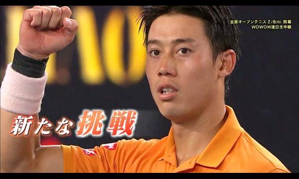錦織圭、完全復活へ!「全豪オープンテニス」2/8(月)開幕!