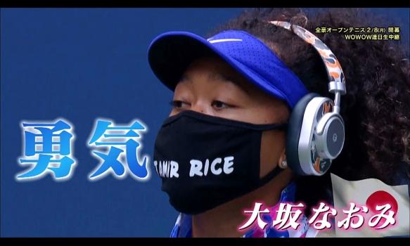 大坂なおみ、真の女王へ!「全豪オープンテニス」2/8(月)開幕!
