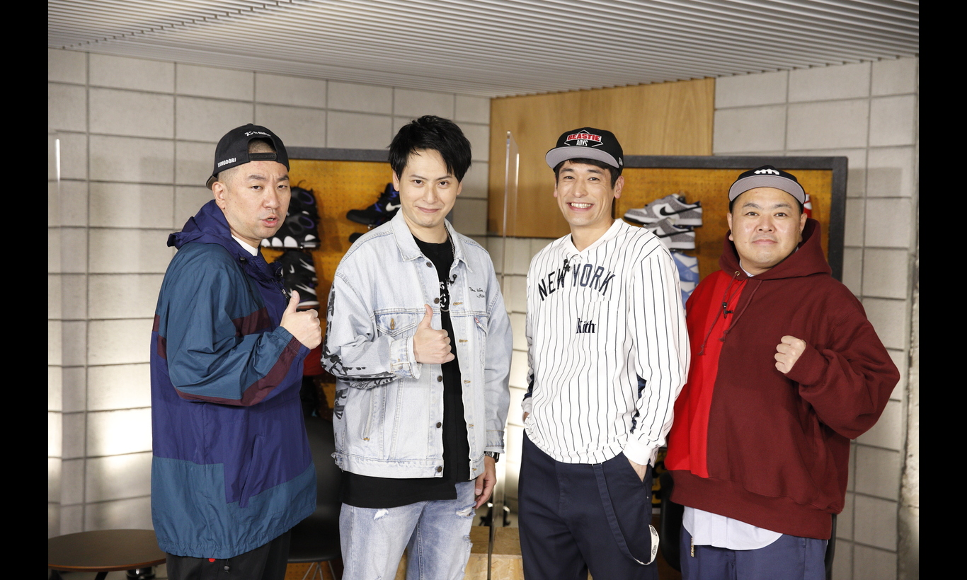 スーパースニーカーピーポー ~Super Sneaker People~