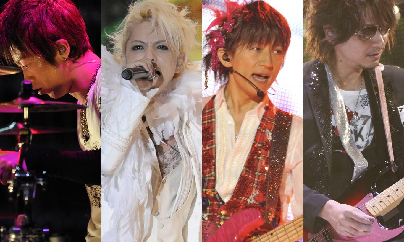 "L'Arc~en~Ciel「20th L'Anniversary Starting Live ""L'A HAPPY NEW YEAR!""」"