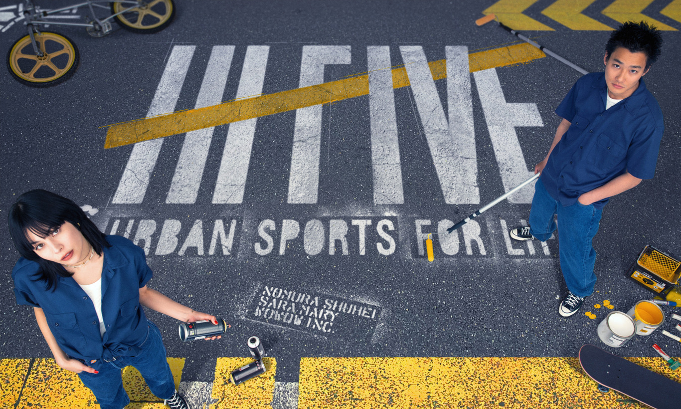 HI-FIVE~URBAN SPORTS for LIFE~