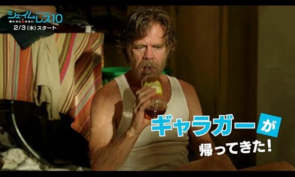愛と笑いとエロ満載の過激ホームドラマ、第10シーズン!