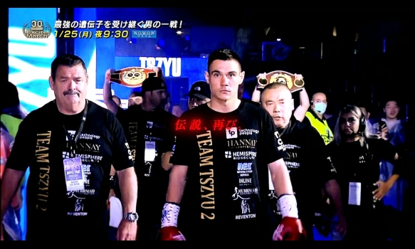 エキサイトマッチ~世界プロボクシング/【最強の遺伝子を受け継ぐ男の一戦!】番組宣伝映像