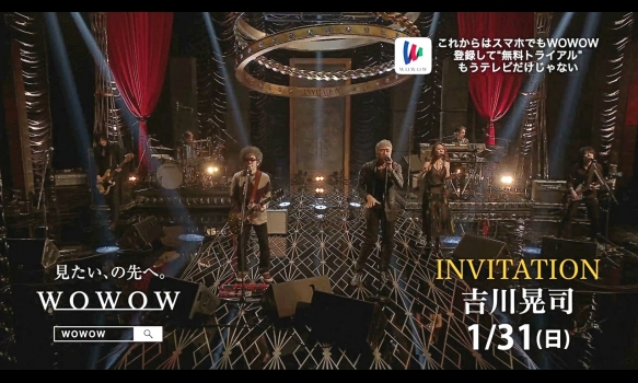 INVITATION/吉川晃司 TVCM