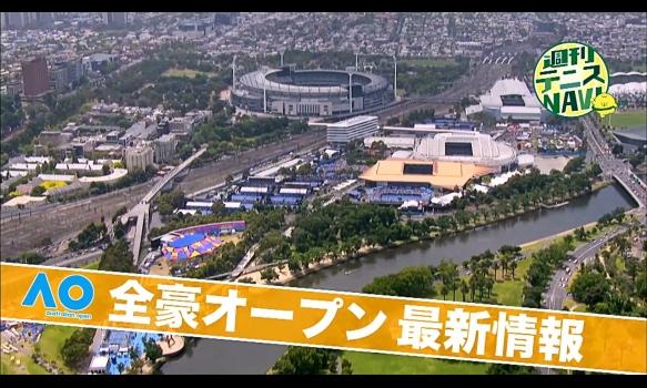 【週刊テニスNAVI #3】プロモーション映像