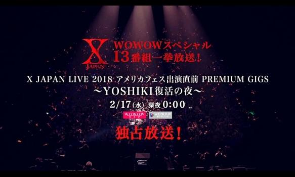 X JAPAN 番組プロモーション映像