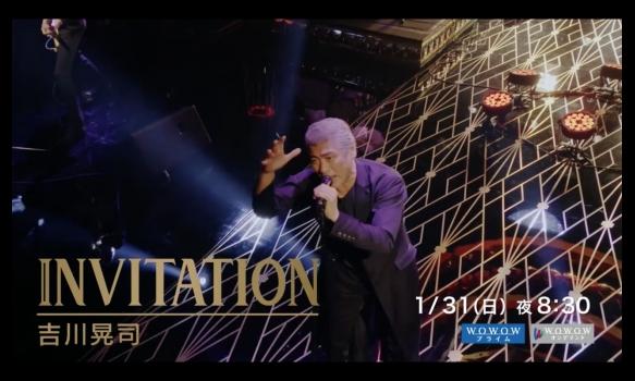 INVITATION/吉川晃司 プロモーション映像