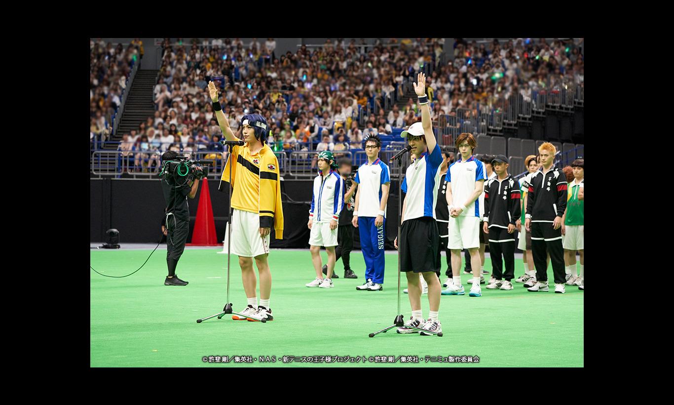 ミュージカル『テニスの王子様』秋の大運動会 2019