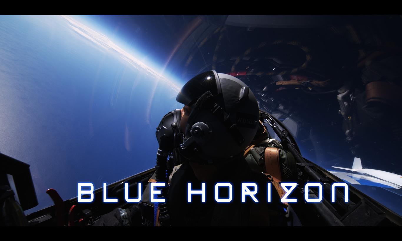 BLUE HORIZON 成層圏から見た地球