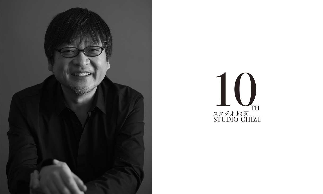 細田守とスタジオ地図、10年の軌跡