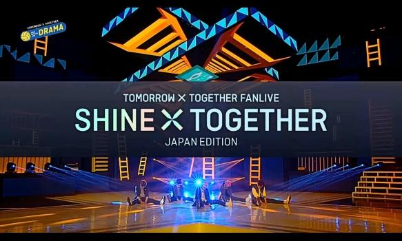 TOMORROW X TOGETHER/番組宣伝映像