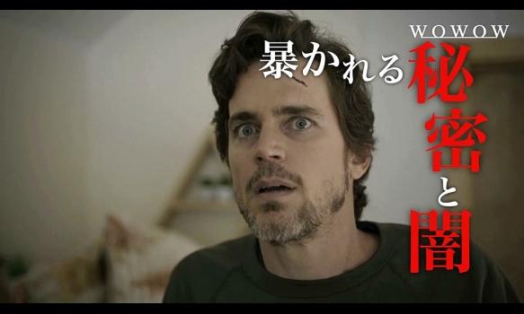 ビル・プルマン主演の衝撃サスペンス第3弾!