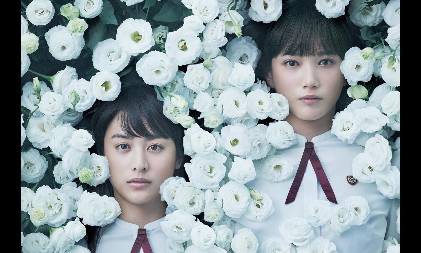 少女(2016)