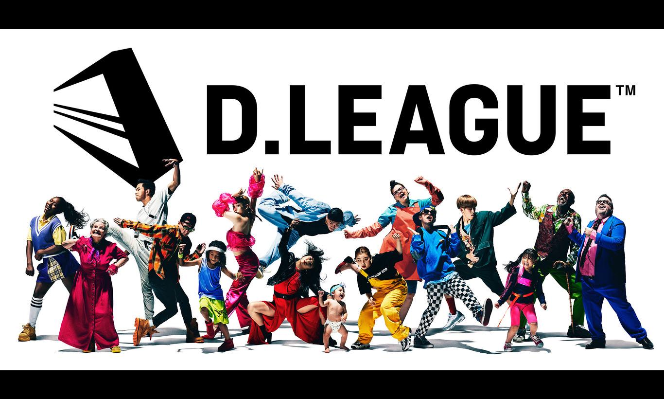 D.LEAGUE Monthly Magazine