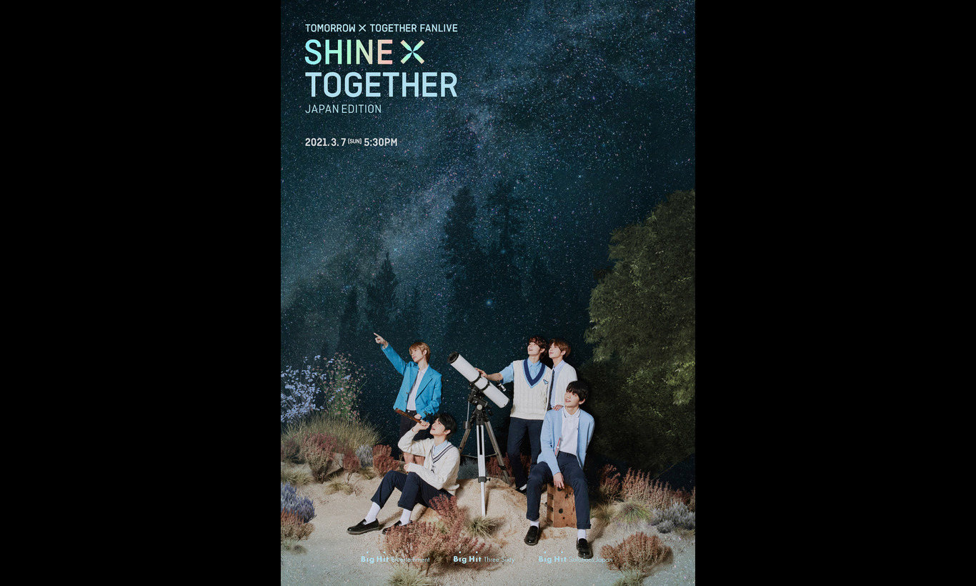 TOMORROW X TOGETHER FANLIVE SHINE X TOGETHER JAPAN EDITION