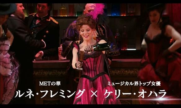 ハイライト映像:《メリー・ウィドウ》ケリー・オハラMETデビュー