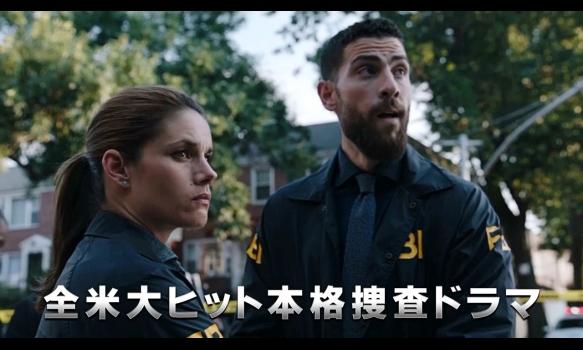 全米大ヒット本格捜査ドラマ 待望の第2シーズン!