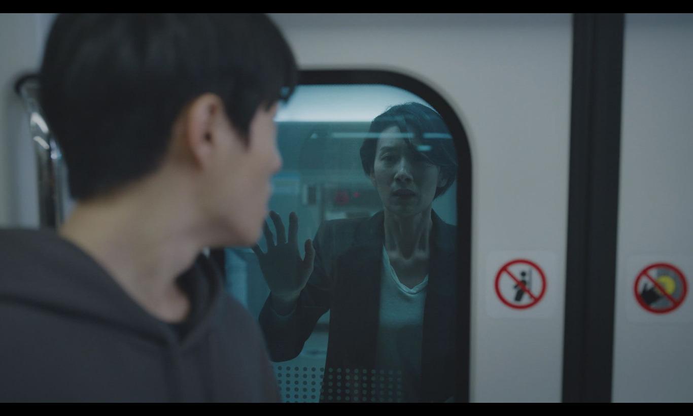 韓国ドラマ「誰も知らない」