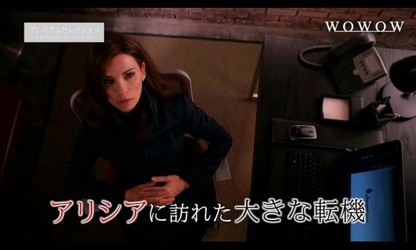 大人気リーガルドラマのシーズン6!