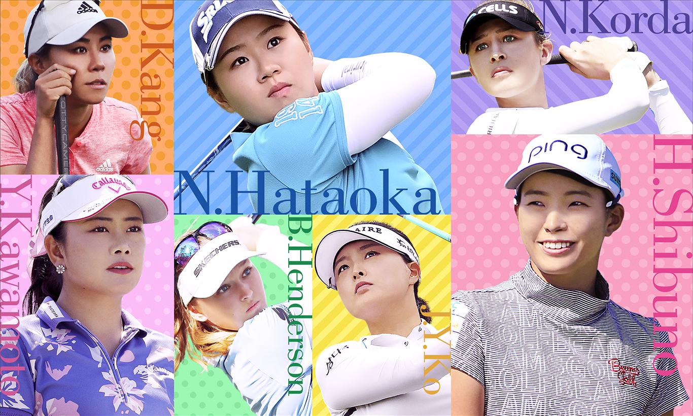 LPGA女子ゴルフツアー