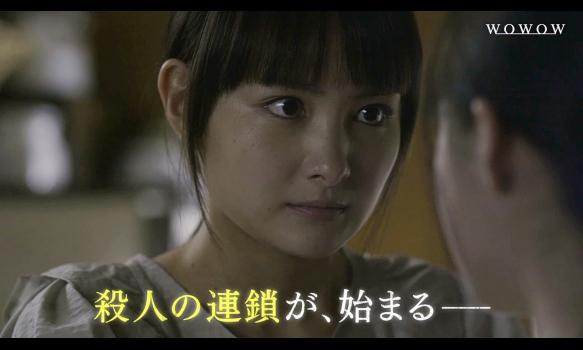連続ドラマW インフルエンス/今後の見どころ