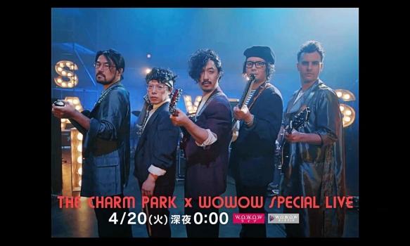 THE CHARM PARK プロモーション映像