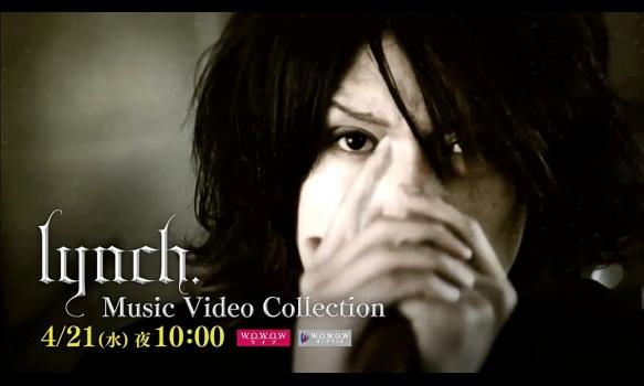 「lynch. Music Video Collection」コメント入り番組宣伝映像