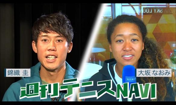 【週刊テニスNAVI】プロモーション映像