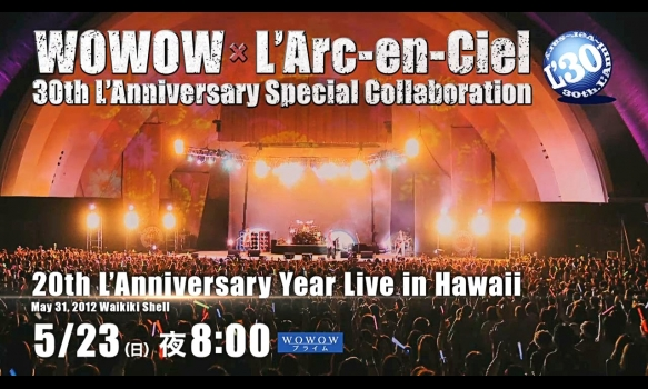 「20th L'Anniversary Year Live in Hawaii」 May 31, 2012 Waikiki Shell 番組プロモーション映像