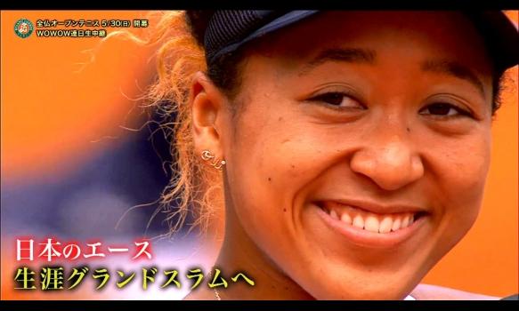 大坂なおみ、生涯グランドスラムへ!全仏オープンテニス5/30(日)開幕!