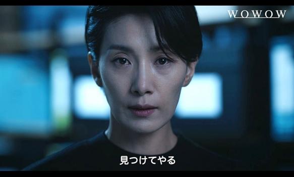女性刑事を演じるキム・ソヒョンがカッコイイ、心温まる最高の韓流サスペンス!