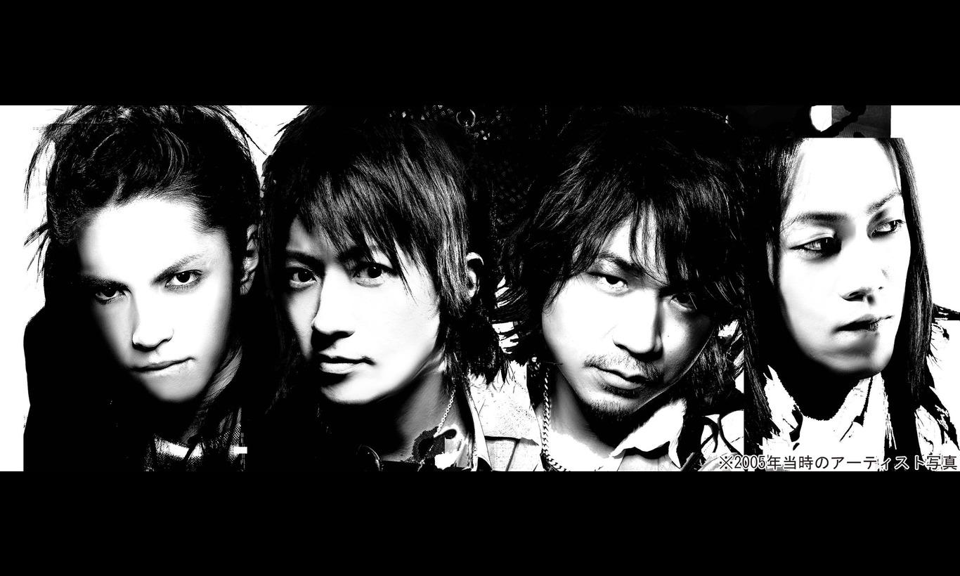 L'Arc~en~Ciel「AWAKE TOUR 2005 前夜祭 「今夜奇跡が起きる!?」」