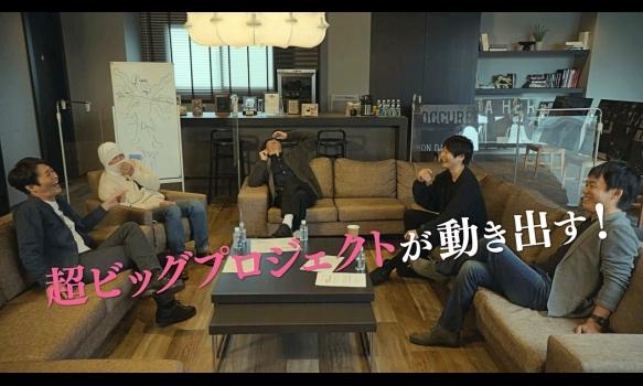 がんばれ!TEAM NACS/プロモーション映像