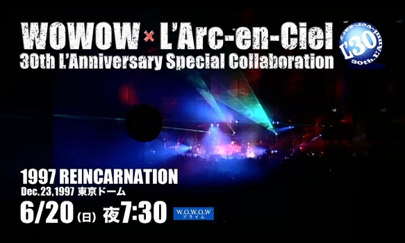 L'Arc~en~Ciel「1997 REINCARNATION」 Dec. 23, 1997 東京ドーム 番組プロモーション映像